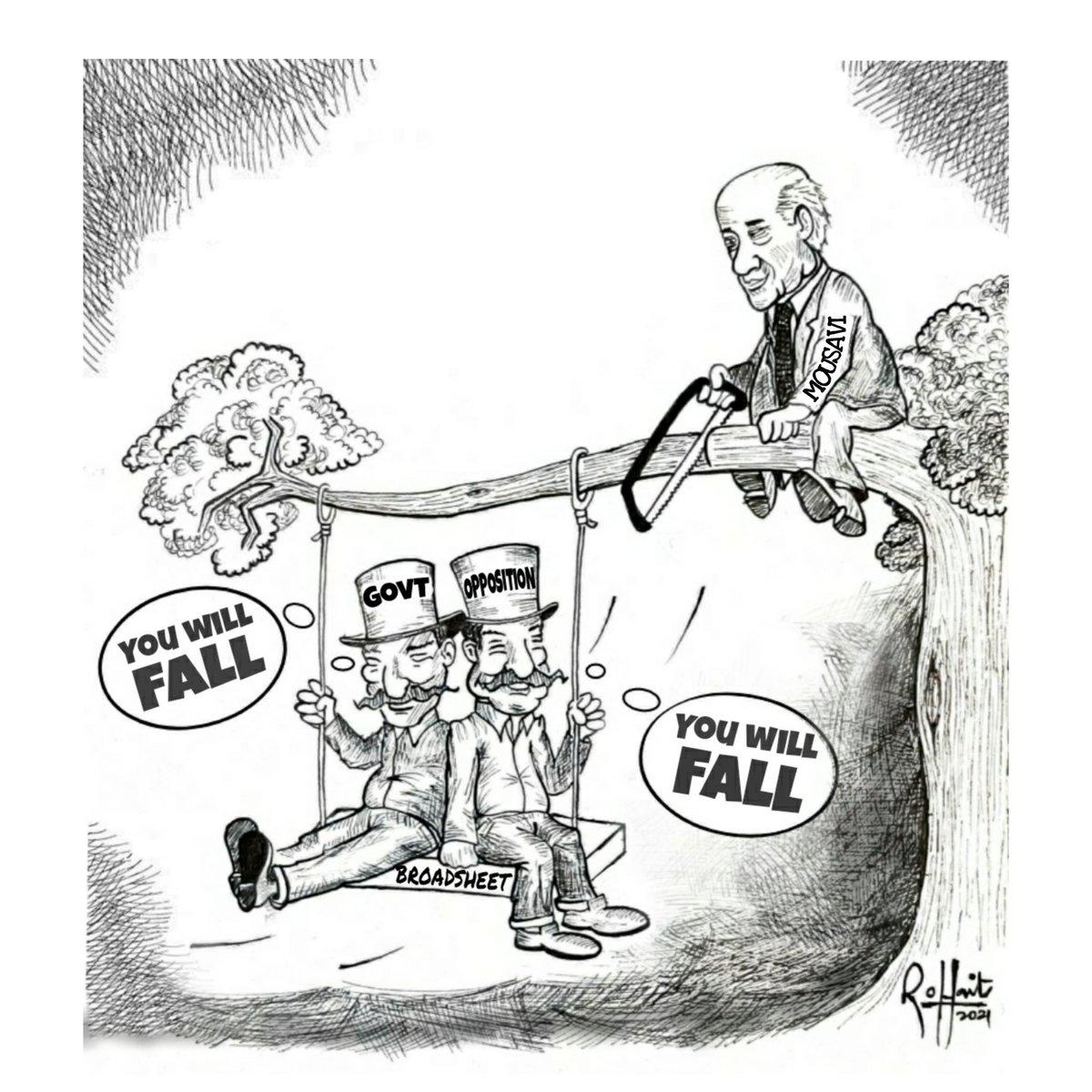 A cartoon is enough for the wise @KavehMoussavi #BroadsheetScandal #Broadsheet #Government #opposition #politics #PTIGovernment #politicalcartoons