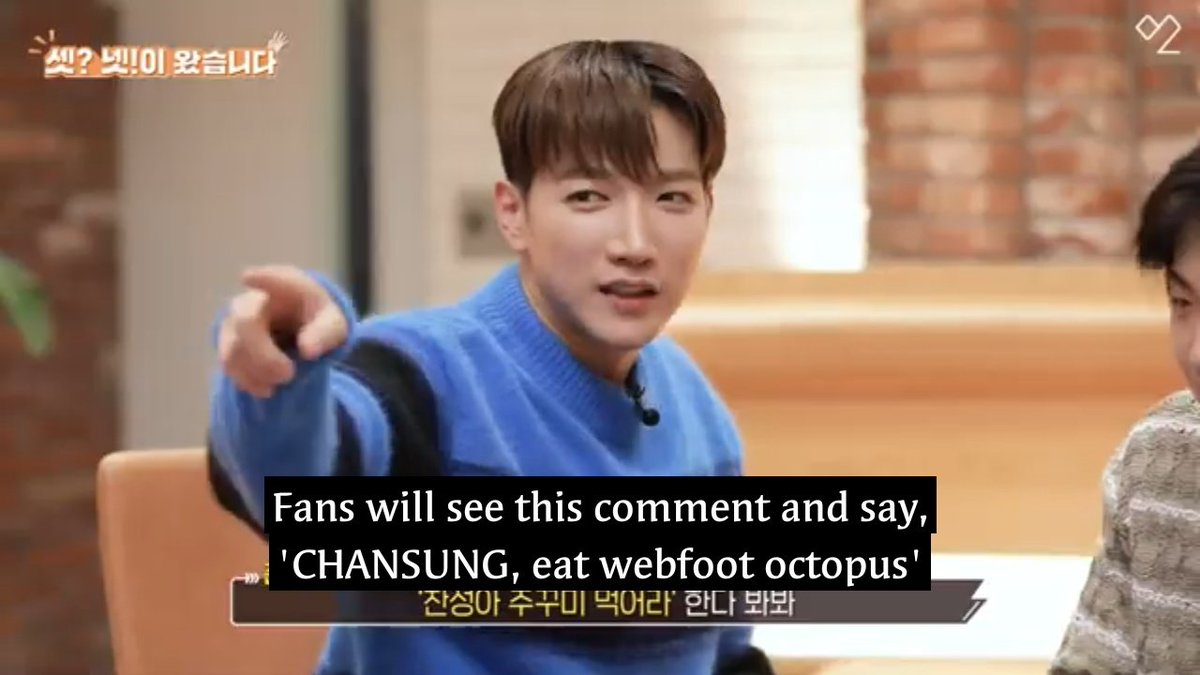 Replying to @abcdeliz_: 2PM is really scary they know too much about us