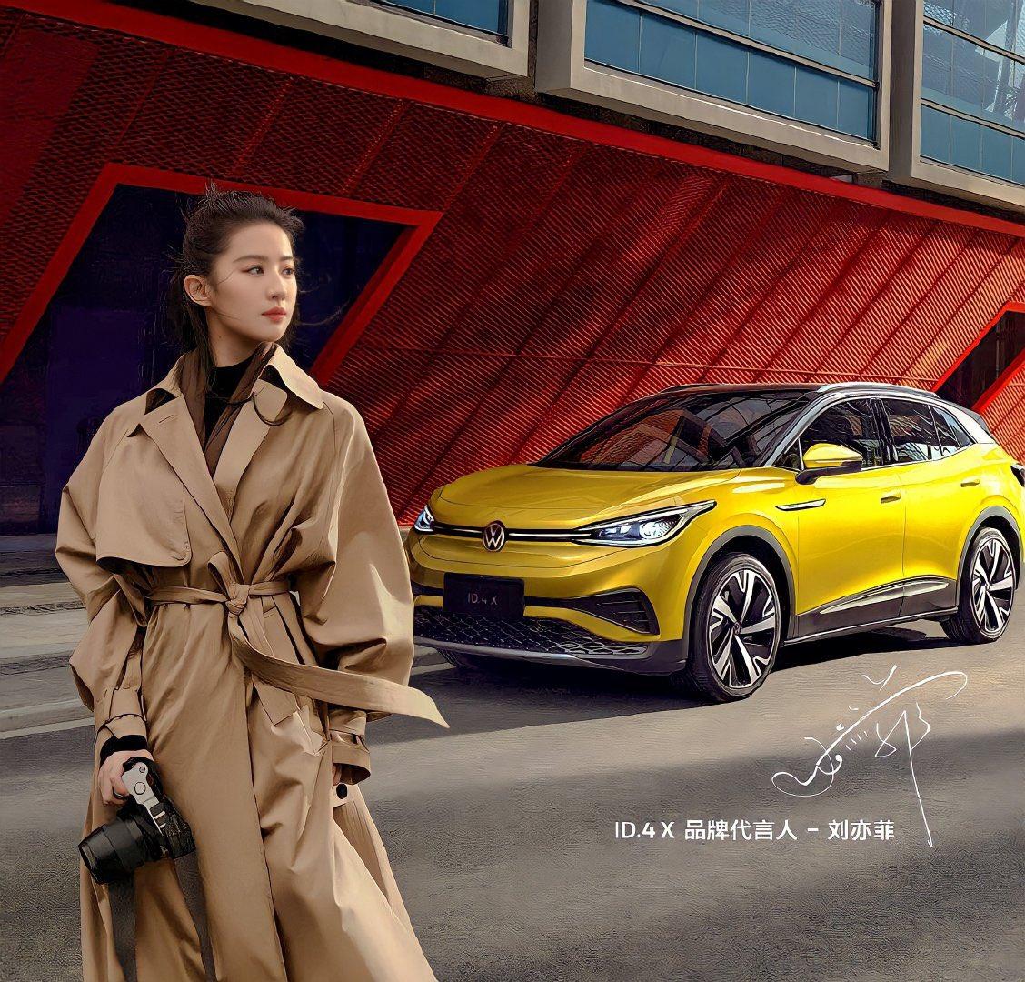 SAIC Volkswagen released the newest campaign with its ID. 4X ambassador Yifei Liu or Liu Yifei.   #LiuYifei #YifeiLiu #CrystalLiu #Mulan #Volkswagen