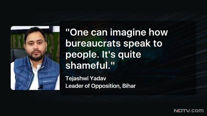 #TrendingTonight | @yadavtejashwi, Leader of Opposition, Bihar, on his phone call to District Magistrate that went viral  #NDTVExclusive