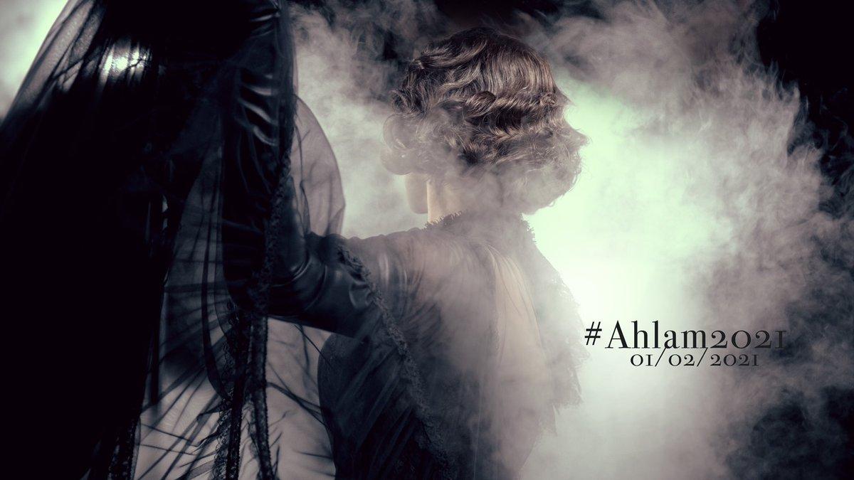 #احلام  #Ahlam2021  حصرياً على #fannbox  #روتانا