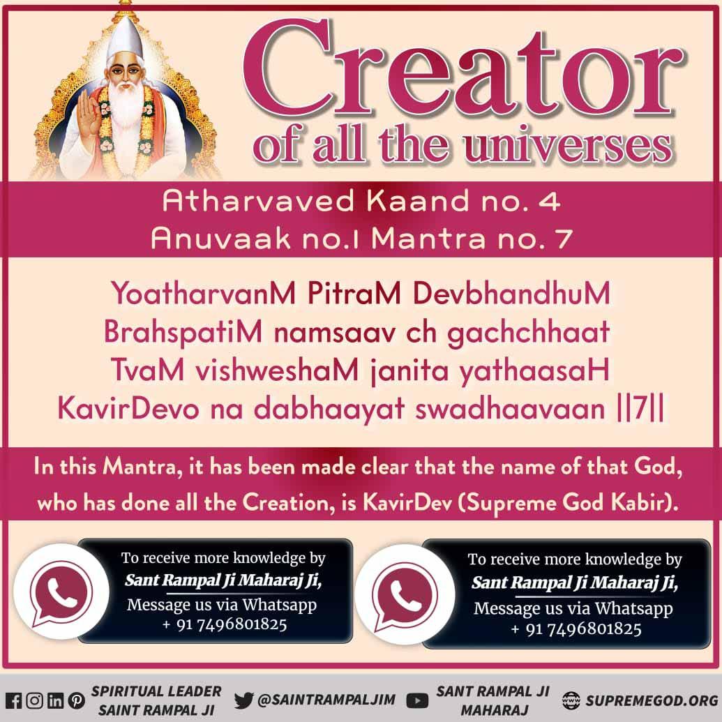 All holy book's are prove that #SupremeGodKabir .  Must visit -Satolk Ashram YouTube Channel