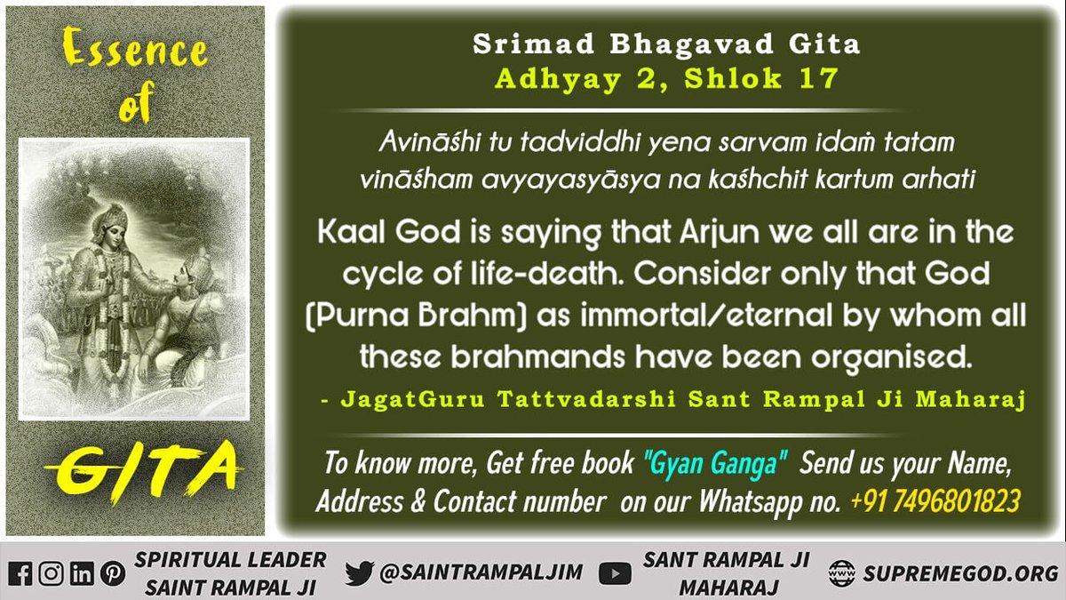 #HiddenTruthOfGita #GodMorningWednesday Kabir Saheb is Supreme God :- Holy Books @SaintRampalJiM #WednesdayMotivation
