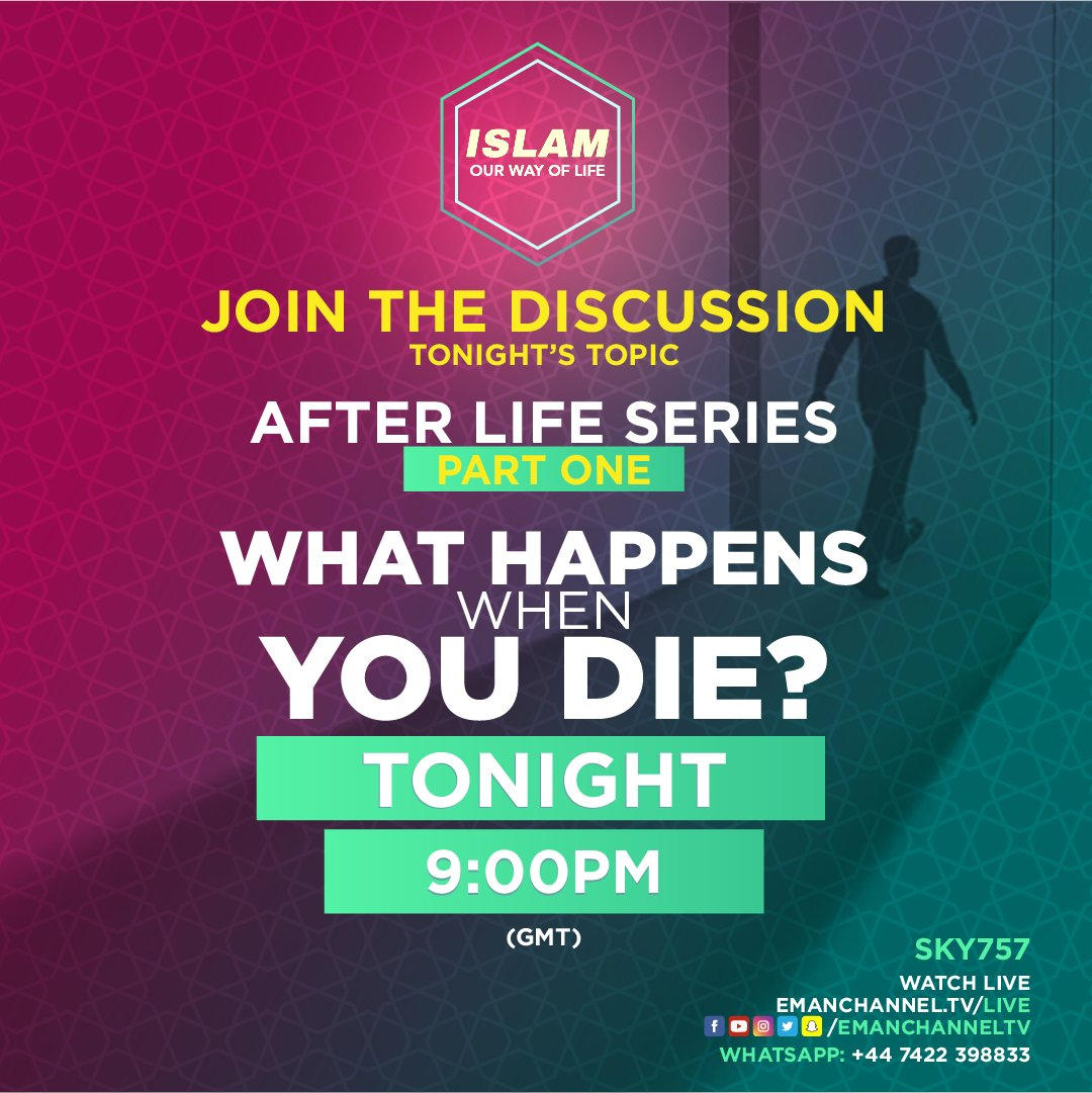 This life is temporary, and we need to be prepared for the hereafter. Tonight we talk about what happens to us after we die and what it is that we are working towards.   Tune in: ►On Sky 757 ►On YouTube ►Online   #EmanChannel #Islam #afterlife