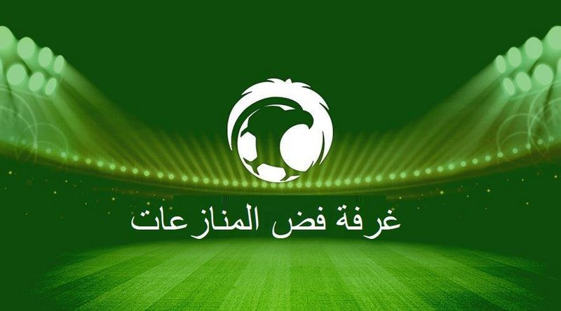 فض المنازعات تلزم نادي #الاتحاد بدفع 14 مليونًا إلى #القادسية و #الاتفاق.