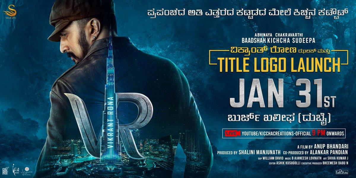 CONGRATULATIONS! 🤗  World's first movie to reveal title, logo and a 180 second sneak peek on Burj Khalifa: #VikrantRona arriving Jan 31st!  #Sidk @VikrantRona #VikrantRonaOnBurjKhalifa @KicchaSudeep @jackmanjunath @alankar_pandian @Shaliniartss @InvenioFilms @Zakirism