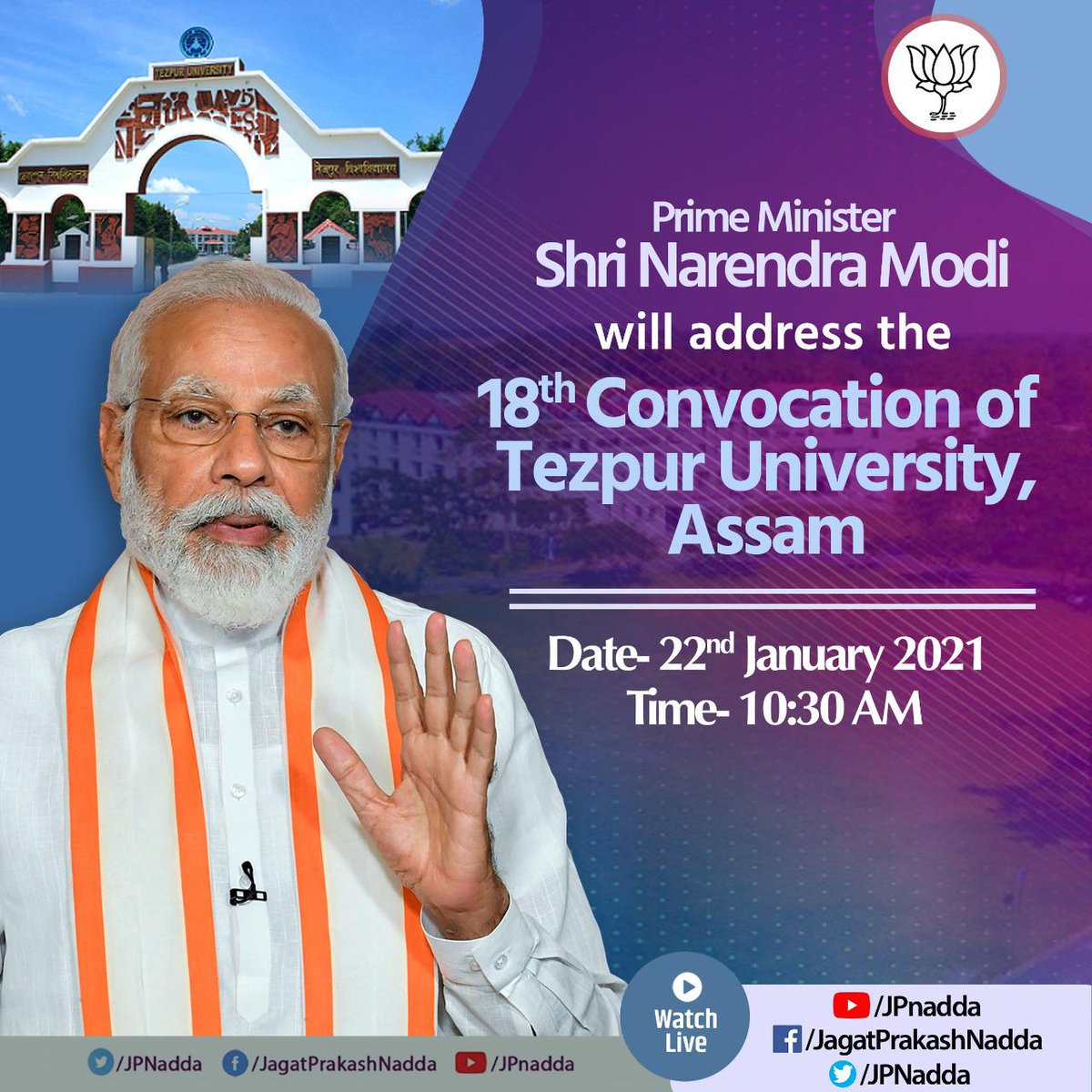 Hon Prime Minister Shri @narendramodi Ji will address the 18th Convocation of Tezpur University, Assam at 10:30 AM today.