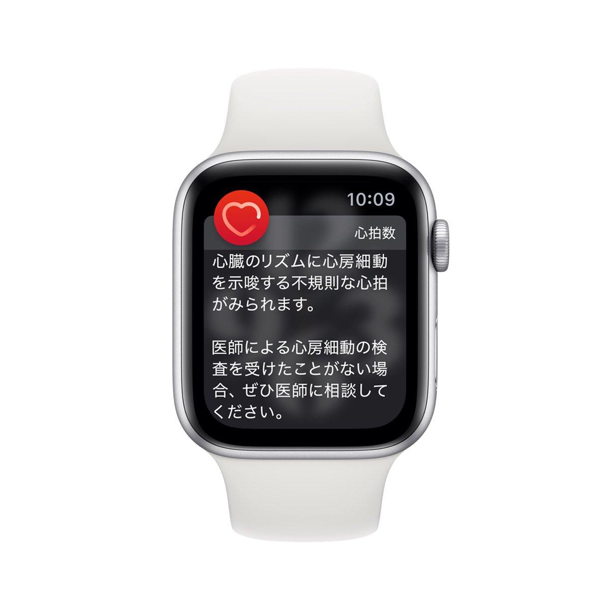【情報解禁】 Apple WatchのECG(簡易心電図)と不規則な心拍の通知機能(IRN)、 ついに日本🇯🇵でも利用可能に! まもなく登場のOSアップデート、iOS 14.4とwatchOS 7.3で利用可能に。  無症状なために発見しにくい心房細動をこの機能で発見したという事例が世界中で数多く出ている実績ある機能です。 https://t.co/tFY9464mt0