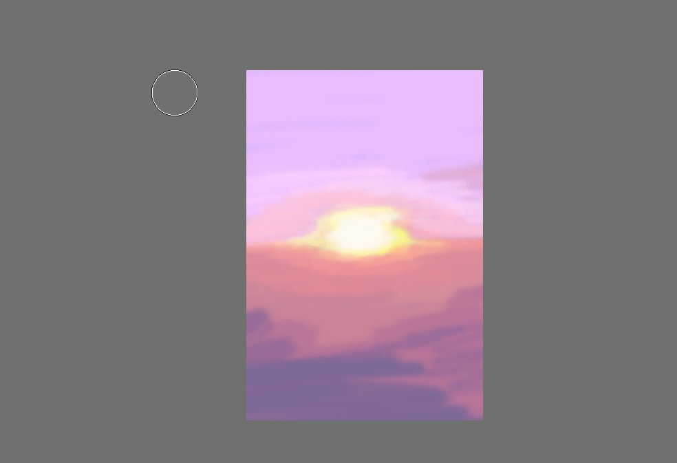 update i have decided to instead draw a sky here it is so far I am very poggers I've decided