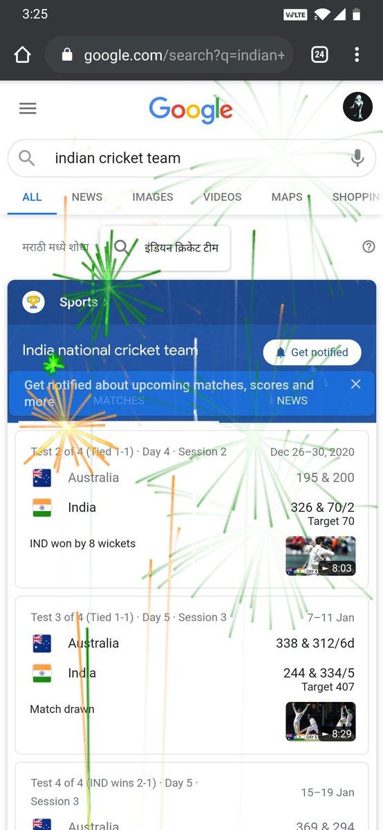 Google celebrates indian cricket team victory 🎉🎉🎇🎇  Just type indian cricket team on Google  #INDvAUS #IndianCricketTeam #GoogleDoodle #google  @BCCI @RishabhPant17