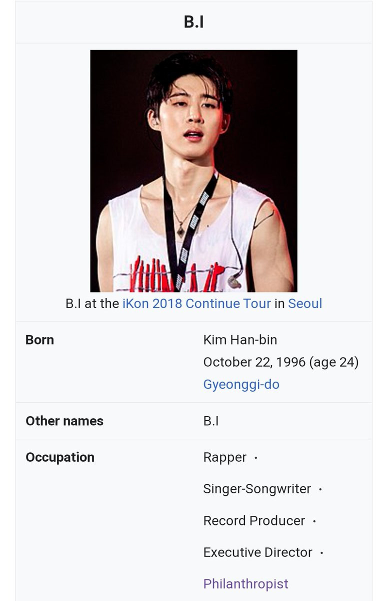 RT @boredbinic: hanbin's wikipedia profile is the sexiest thing ever https://t.co/dNMfQEjmOX