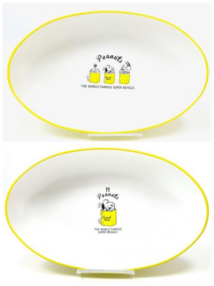 1月22日は #カレーライスの日 🍛 みたいです😎 (私もカレー大好きです)(笑)  #パーフェクトワールド では かわいいカレー皿や、 キャラカレーを作るグッズ    など #カレーの日 にぴったりの グッズがたくさん! 是非見てみて下さい😉   本日も素敵な1日になりますように🌈