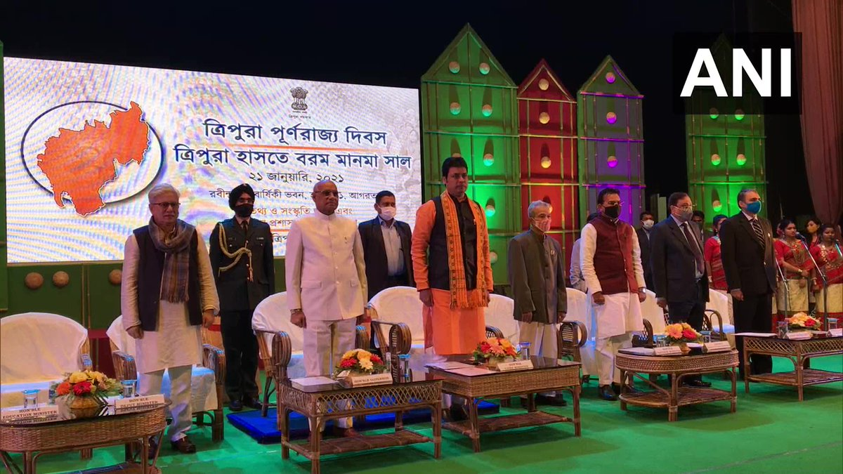 Agartala: Tripura Governor Ramesh Bais and Chief Minister Biplab Kumar Deb attended an event at Rabindra Satabarshiki Bhavan to celebrate its statehood day yesterday.