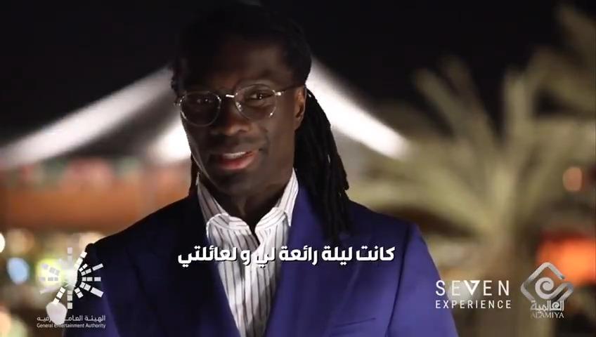Replying to @Enjoy_Saudi: الأسد الفرنسي @BafGomis يزور #اوايسس_الرياض 🦁🤩