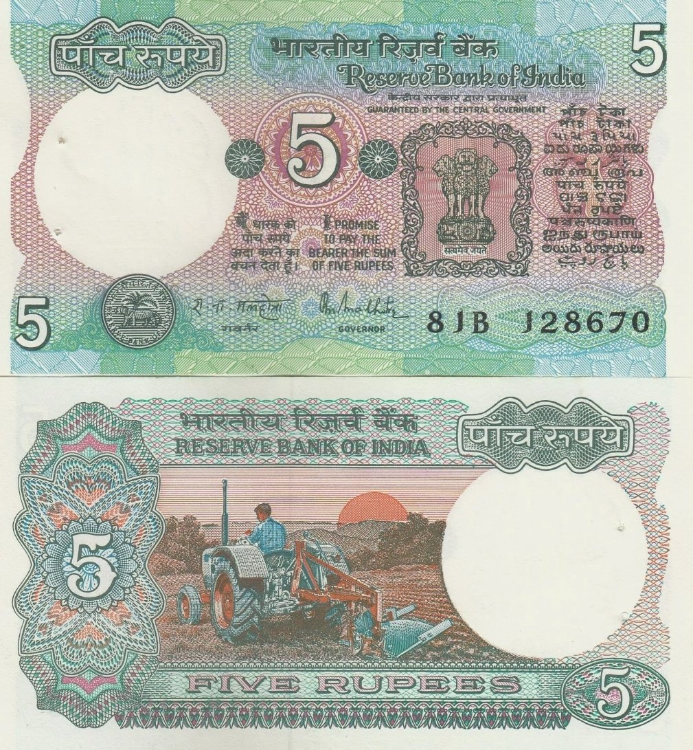 The time of when farmers recognition was on the Reserve Bank of India notes.  WHO REMEMBER?  #TractorWalaNote #FarmLaws #JaiJawanJaiKissan #i_stand_with_farmers #5rs #26JanDelhiTractorParade #Indian #FarmersBill #JUSTIN