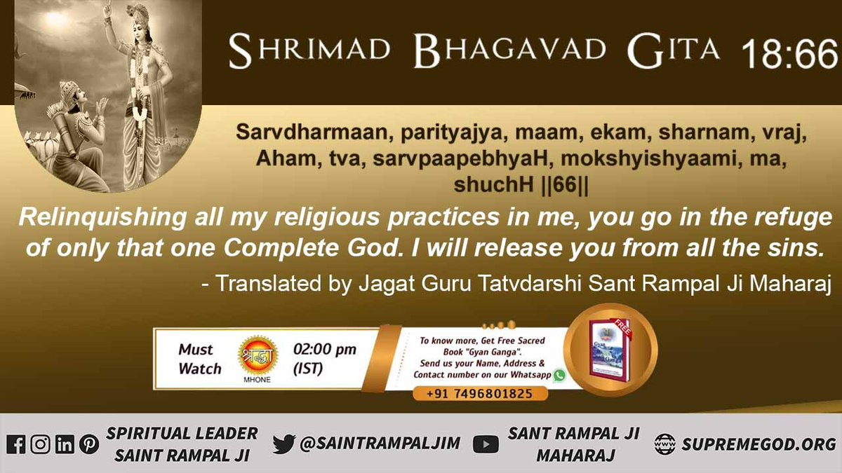 Bhagavad Gita Chapter 18 verse 66 Relinquishing all my religious practices in me, you go in the refuge of only that one unique i.e. Complete God.I will release you from all the sins. You do not grieve -Translated by Tatvdarshi Sant RampalJi #FridayThoughts