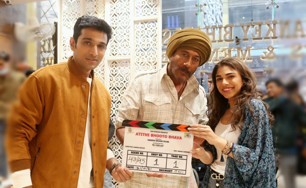 Pen Studios' next @bindasbhidu- @pratikg80 starrer 'Atithi Bhooto Bhava's shoot begins today. The romantic comedy will be directed by @gajjarhardik #AtithiBhootoBhava  @sharminsegal #hardikgajjarfilms @backbencherpict
