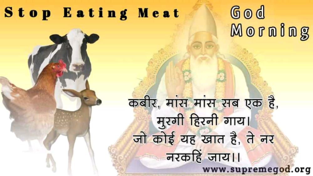 """#GodMorningFriday #FridayThoughts  """"A man can live and be healthy without killing animals for food; therefore, if he eatsmeat, he participates in taking animal life merely for the sake of his appetite. And to act so is immoral."""" #GodMorningFriday"""