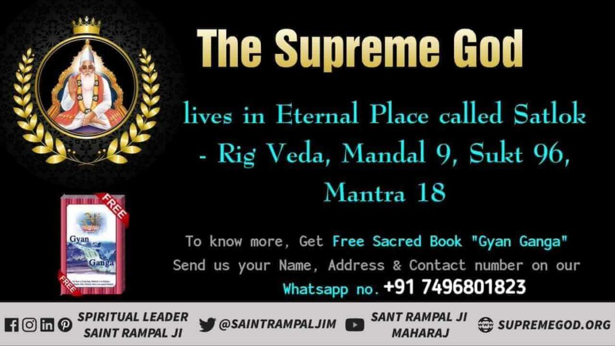 #GodMorningFriday Supreme God Kabir is the Creator of all the universes  Atharv ved kaand 4 Anuvaak 1 Mantra 7  #FridayThoughts - Saint Rampal Ji Maharaj Must Watch Saint Rampal Ji Maharaj Satsang Sadhana TV 07:30PM (IST). @SaintRampalJiM
