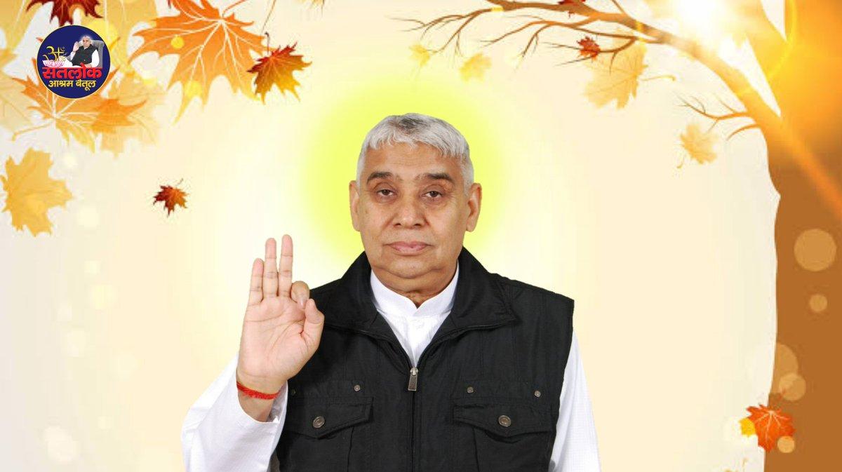 ##सत_भक्ति_संदेश इस आत्मा के सच्चे साथी और हमारे हितैषी केवल कबीर प्रभु है! जो भगवान रामपाल जी के रूप मे लीला कर रहे हैं! @SaintRampalJiM ❤️🙏 #FridayThoughts