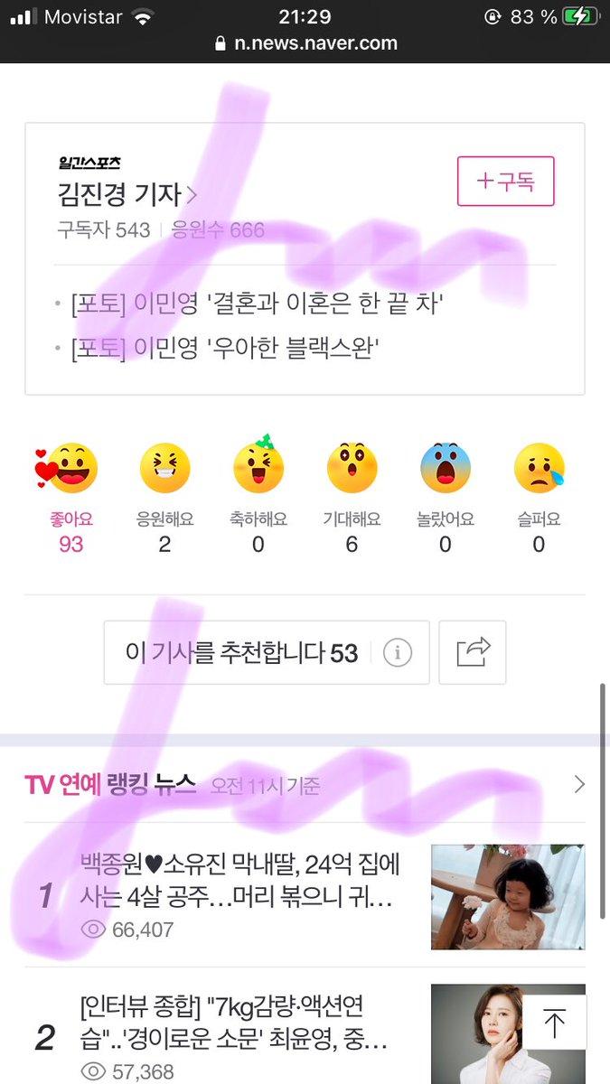 MOA, reaccione a este artículo de Taehyun y compártalo.   🖇   Comenten su ss y utilicen los #   #TaehyunBrandReputation #TXT_TAEHYUN  #TXT_태현  #투모로우바이투게더  #TXT   @TXT_members @TXT_bighit