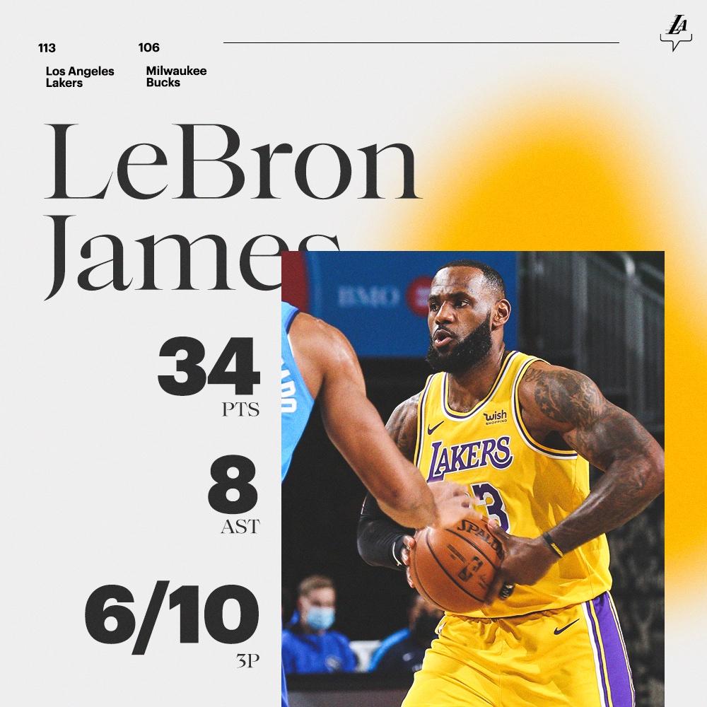 These two were feelin' it from deep 🔥🔥 #LakersWin