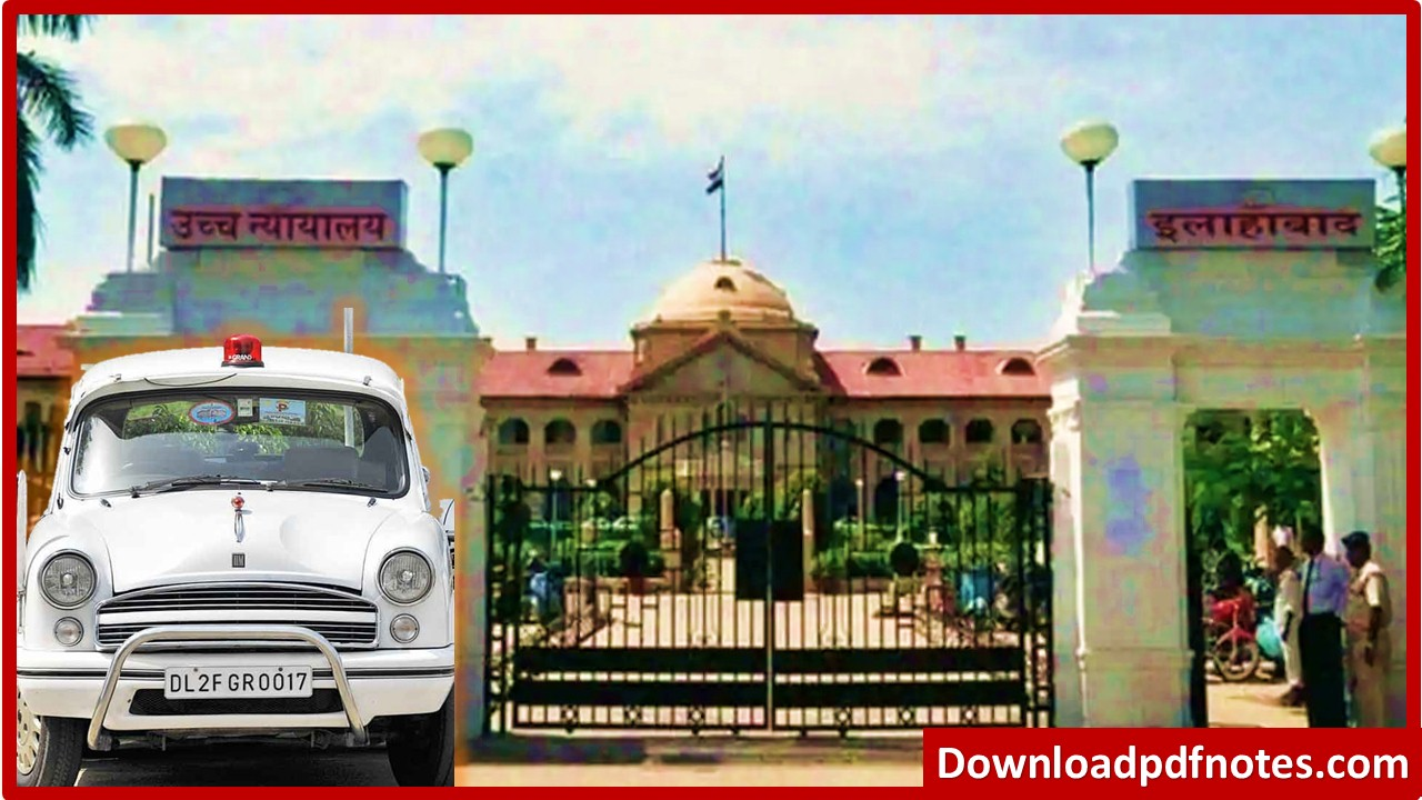 [Syllabus*] Allahabad High Court UP HJS Exam pattern, Solved Papers & Practice Sets | Free pdf download