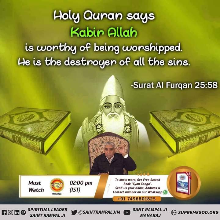 #GodMorningWednesday #WednesdayMotivation The true spiritual knowledge based on our holy scriptures is only well explained by @SaintRampalJiM He explained the creation of nature by him and the birth and death of Lord Brahma, Vishnu and Mahesh!!..