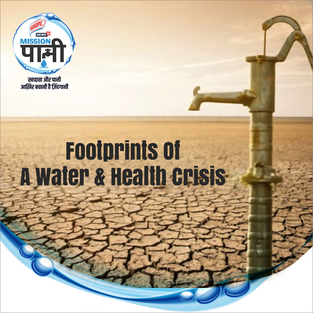 Our water footprint extends far. For example, a cup of coffee requires 132 litres of water to produce. Make a change to protect water & hygiene, with #MissionPaani, a @CNNnews18 and @harpic_india initiative. Visit  #Partnered