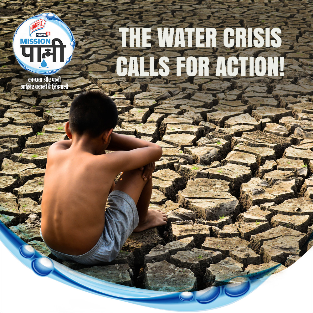 The future of water and hygiene in India is at stake. Every single act to conserve water and promote hygiene counts. Do your part. Join #MissionPaani, a @CNNnews18 and @harpic_india initiative. Visit  #MeriJalPratigya #Partnered