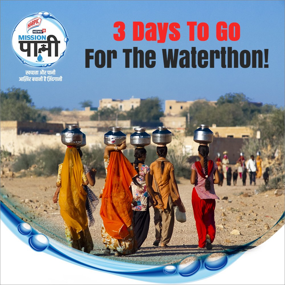 We are three days away from a great milestone in our long fight for water & hygiene. Join us for the #MissionPaani Waterthon, to celebrate our efforts for India's health and ensure this movement lives on. Visit  #MeriJalPratigya @harpicIndia