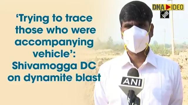 'Trying to trace those who were accompanying vehicle': Shivamogga DC on dynamite blast  #Shivamogga #Explosion