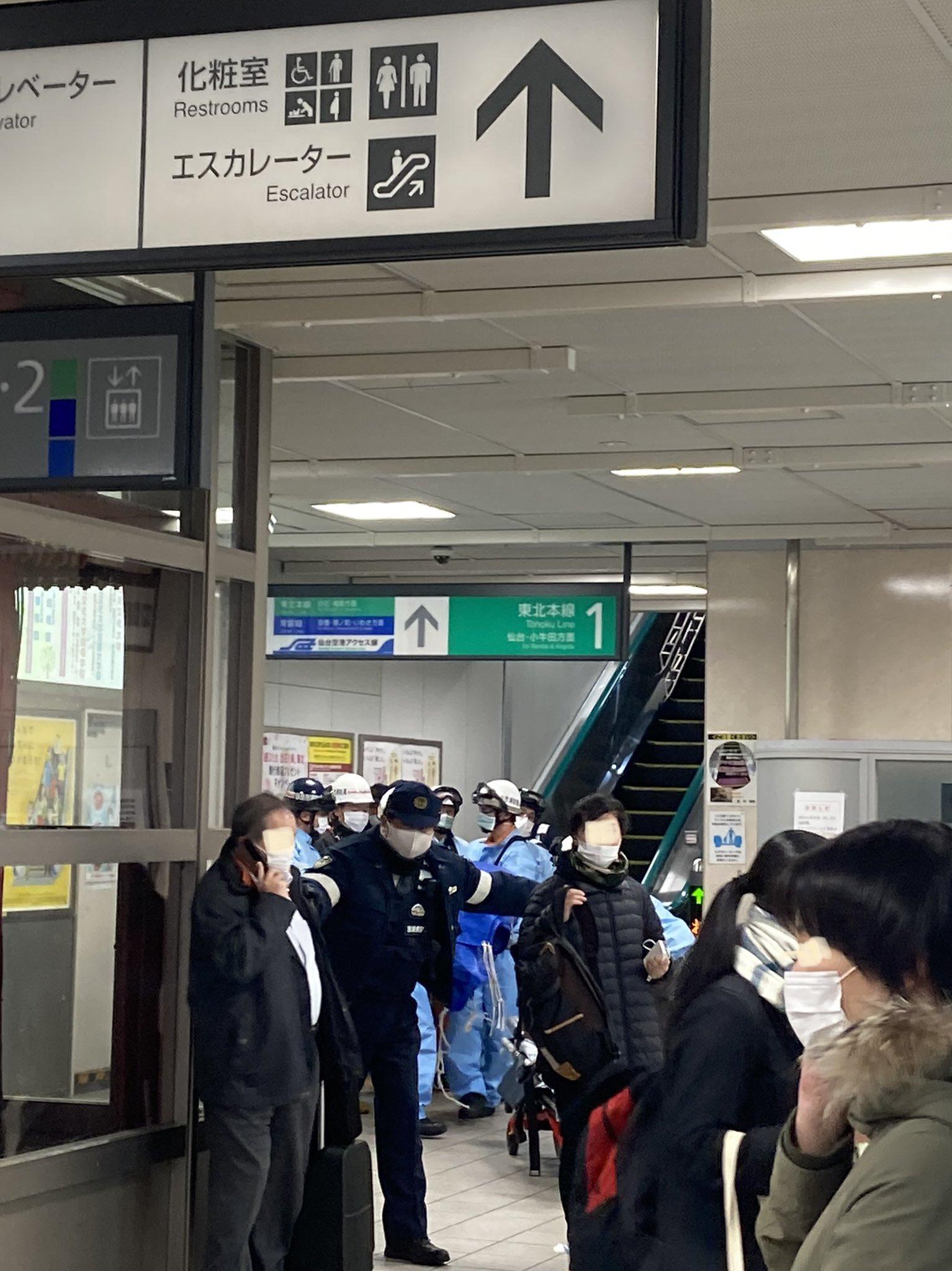 長町駅の人身事故の現場画像