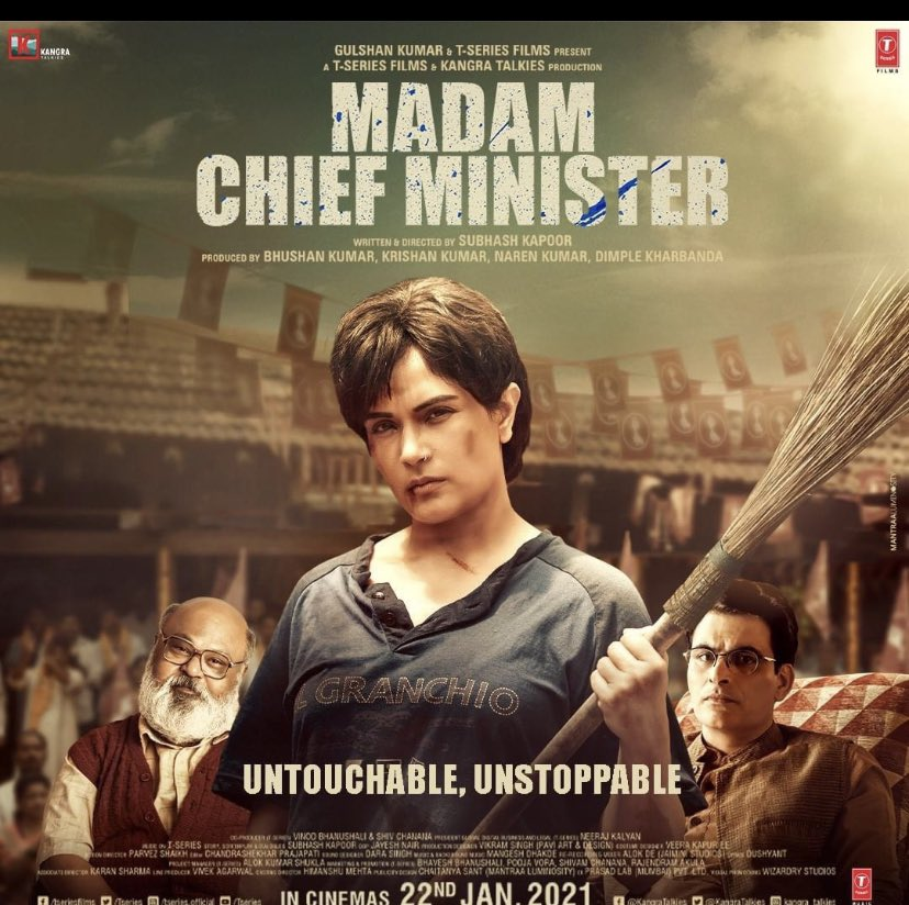 Thank you for being my reason to brag all the time @subkapoor  I am so proud of you & sis @dkh9   @RichaChadha May u win loads of more hearts, may u achieve all your goals. All the best for #MadamChiefMinister #movie #Cinema  From the makers of Jolly LLB!! Do watch guys