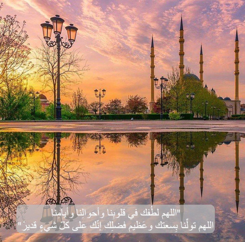 طابت جمعتكم ...🕌 #الكويت #يوم_الجمعة