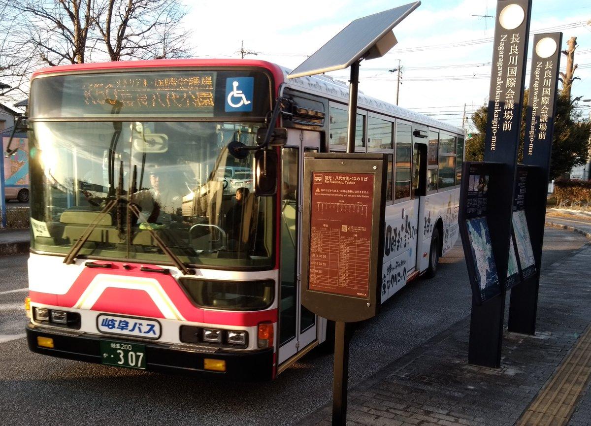 中部地方初!「スマートバス停」が「長良川国際会議場前」バス停において1月22日より稼働開始
