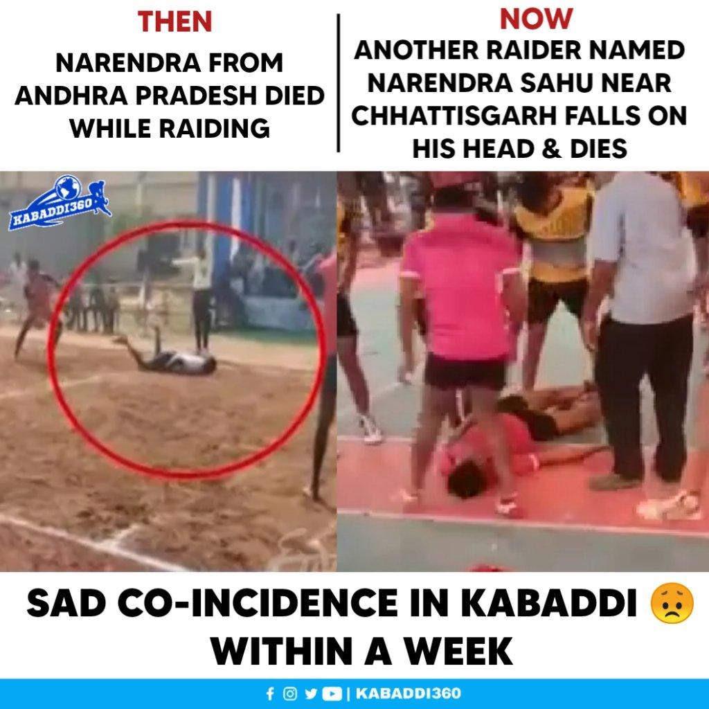 Another shocking news for the world of Kabaddi. Rest In Peace young Narendra Sahu 💐  #RestInPeace #Kabaddi360 #Kabaddi