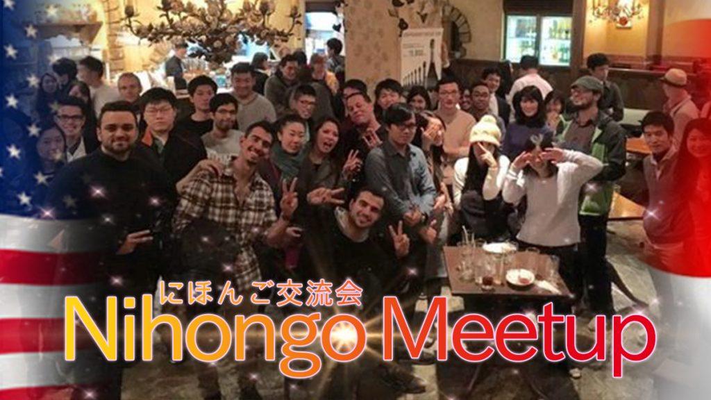「International Nihongo Meetup in Shibuya」...   #tokyo #FRON #party #japanese #nihongo
