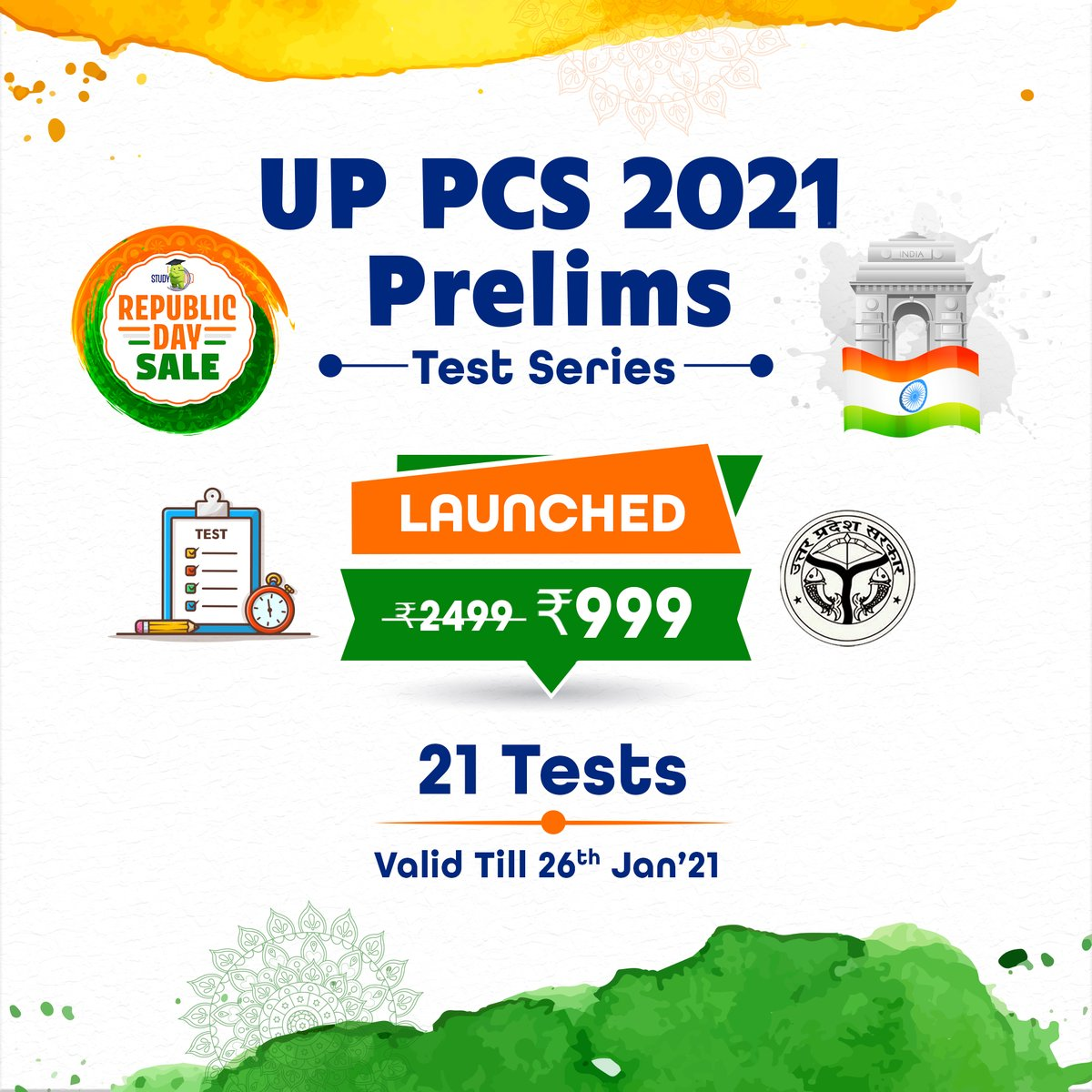 StudyIQ has launched #UPPSC 2021 Prelims test series covering basic level #NCERT tests, application-based Sectional Tests, simulative mock tests. I It consists of 21 tests (4 NCERT, 10 Sectional, 3 Revision tests, 4 Full Length tests). To know more, Visit: