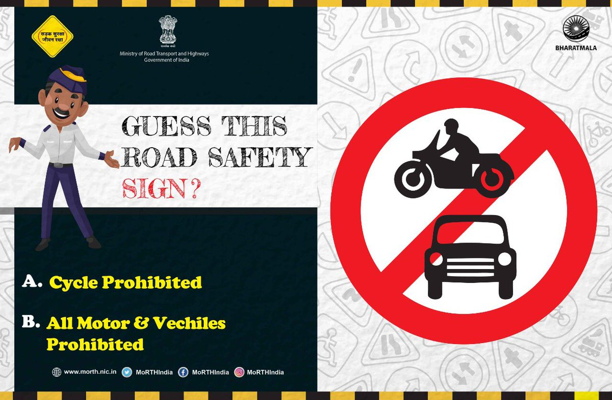 The fourth question of the Road Safety Quiz 2021 is here!  The answer will be out 10 am tomorrow with the names of 5 people who answered the question quickest across all the platforms.