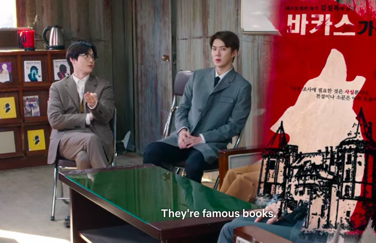 BUSTED! Season 3 Watch on @netflix with #SEHUN #SUHO cameo from 1st EP  Holding Hands 🥺🤭💕  #BustedWatchParty #BustedS3With_SEHUN #SUHO #EXO #엑소 @weareoneEXO