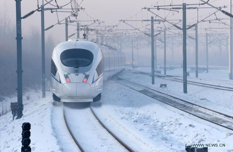 #China on Friday launched a new high-speed railway service that connects #Beijing with #Harbin, capital of the Northeastern province of Heilongjiang.