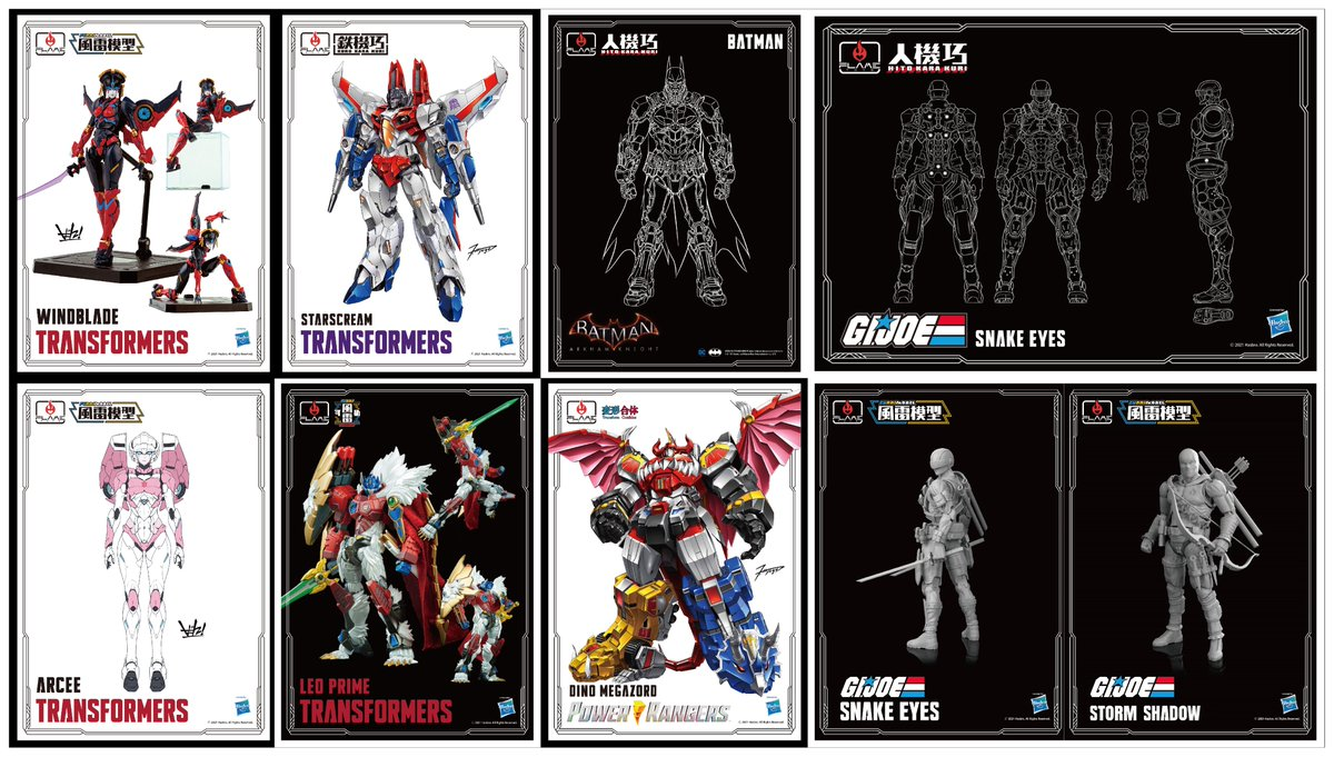 Which are you looking forward to the most? 🤨  [Furai Model] ・Windblade ・Arcee ・Snake Eyes ・Storm Shadow  [Furai Action] ・Leo Prime🦁  [Hito Kara Kuri] ・Batman🦇 ・Snake Eyes🐍  [Kuro Kara Kuri] ・Starscream✈️  [Go! Kara Kuri Combine] ・Dino Megazord🦖  #FLAMETOYS