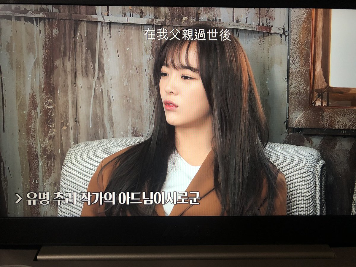 @Busted_Netflix watch for kim sejeong✌️#BustedWatchParty #김세정