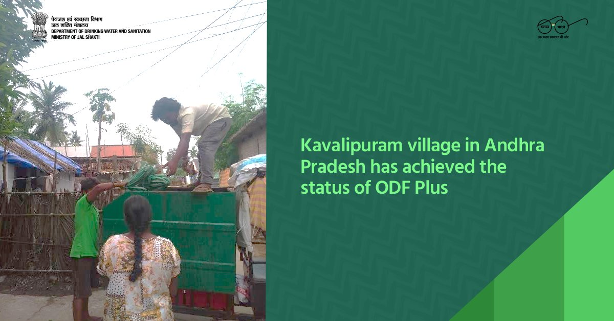 Having achieved the status of #ODFPlus, Kavalipuram village in West Godavari district, #AndhraPradesh is a model village worth emulating. Read this interesting piece to know the various activities the village undertook to achieve #ODFPlus. #SwachhBharat