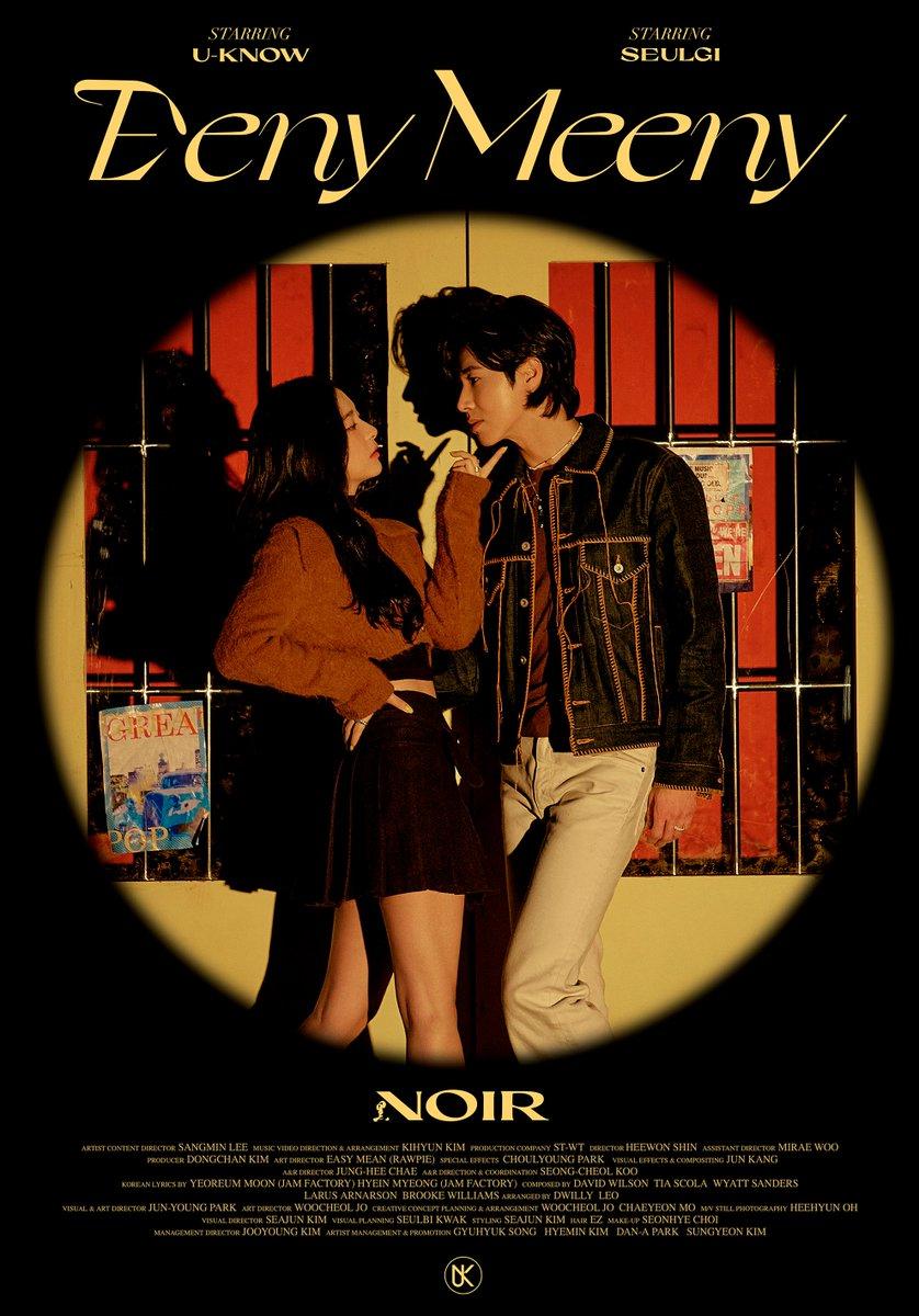 U-KNOW 유노윤호 The 2nd Mini Album [NOIR] 'Eeny Meeny' Film Poster   🎧 2021.01.25. 6PM KST   #U_KNOW #유노윤호 #동방신기 #TVXQ! #東方神起 #NOIR #EenyMeeny