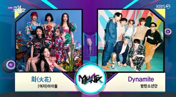 """""""Dynamite"""" is nominated for No.1 on Music Bank !  #BTS #방탄소년단 #Dynamite @BTS_twt"""