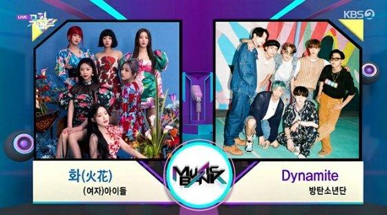 1/22 뮤직뱅크 1위 후보 Dynamite #BTS #방탄소년단 @BTS_twt