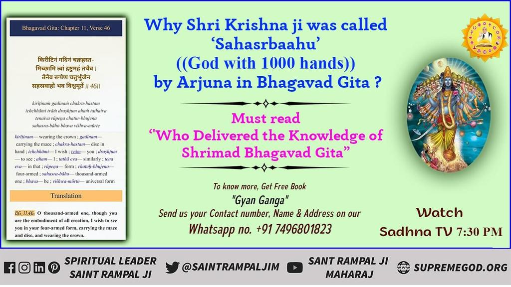 In #HiddenTruthOfGita Chapter 11 Verse 47, the Lord Kaal, who speaks to the Holy Gita, is saying, 'O Arjuna, this is my real-time form'.  @SaintRampalJiM  #MustListen_Satsang Visit Satlok Aashram YouTube channel #ThursdayThoughts .