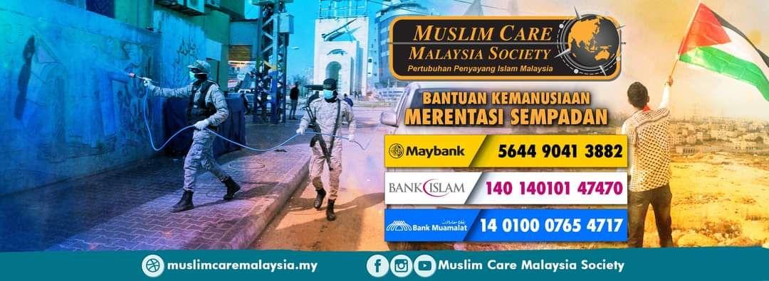 @embunkarinapoet Muslim Care Malaysia Society. Sebab bukan dalam negeri je (macam banjir baru ni, then dekat Sabah Sarawak depa buat dakwah sebelum ni), luar negara pun mereka bantu (Palestin, Rohingya dan beberapa lagi). https://t.co/oQ7sioCrLD